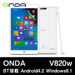 【ONDA V820w デュアルブートモデル Intel Z3735F クアッドコア(1.8GHz) IPS液晶 BT搭載】【8イ...