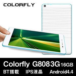 【Colorfly G808 3G(八核)オクタコア 16GB IPS液晶 BT GPS搭載 Android4.4】【8インチ 8型】Col...