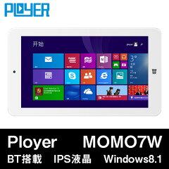 【7インチ 7型】Ployer MOMO7W 16GB intel 3735G(クアッドコア) IPS液晶 BT搭載 Windows8.1【Windowsタブ/ウインドウズタブレット PC 本体】
