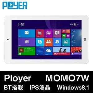 【Ployer MOMO7W 16GB intel 3735G(クアッドコア) IPS液晶 BT搭載 Windows8.1】【エントリーで...