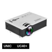 【プロジェクター】小型お手軽マルチプロジェクター UNIC UC40+ LED 1200ルーメン 1080p【あす楽対応】
