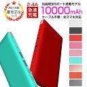 88時間限定特価 1580円 最新進化モデル 当店限定iPh...