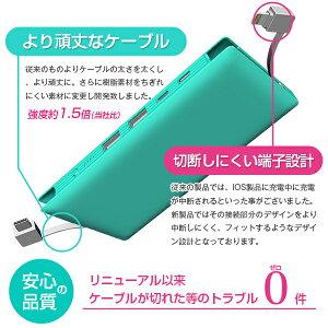 モバイルバッテリーiOS/Android対応ケーブル内蔵10000mAh大容量軽量薄型急速充電ALPHALINGw-07【iphone8iPhone7plusiphone6アイコスiqos】