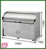 送料無料!ダイケン クリーンストッカー CKS-1650F型 ステンレス製 ゴミ収集庫 ゴミ箱 屋外