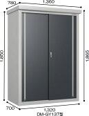 ダイケン ミニ 物置 DM-GY137型●物置 屋外 収納庫 物置 おしゃれ ベランダ収納庫 屋外 スチール物置