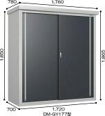 ダイケン ミニ 物置 DM-GY177型●物置 屋外 収納庫 物置 おしゃれ ベランダ収納庫 屋外 スチール物置