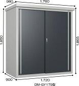 ダイケン ミニ 物置 DM-GY179型●物置 屋外 収納庫 物置 おしゃれ ベランダ収納庫 屋外 スチール物置