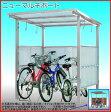 【送料無料】サンキン ニューマルチポート MP16WP【お客様組立品】(本体アルミ色・ポリカ波板ブロンズ色仕様)自転車置き場 屋根 自転車置き場 家庭用 サイクルハウス サイクル ガレージ
