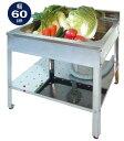 SANIDEA サンイディア アウトドアキッチン600 SK-0600 簡易 流し台 屋外 ガーデンシンク 流し台 シンク ステンレス流し台