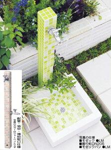 ガラス製のモザイクタイルとセラミック製タイルをあしらったシンプルな立水栓!簡易流し台!ガ...
