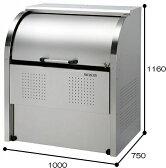 【送料無料】ダイケン クリーンストッカー ステンレス製 CKS-1000型 ゴミ収集庫 ゴミ箱 屋外