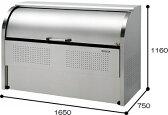 【送料無料】ダイケン クリーンストッカー ステンレス製 CKS-1650型 ゴミ収集庫 ゴミ箱 屋外