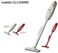 マキタ コードレス掃除機 CL110DW マキタ 充電式クリーナー マキタ 掃除機 コードレス掃除機 コードレス 掃除機 マキタクリーナー ハンディ cl110dwi(RSL