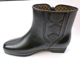 チャッカー10号N(磁気ブーツ)クルミゴム底(防滑)