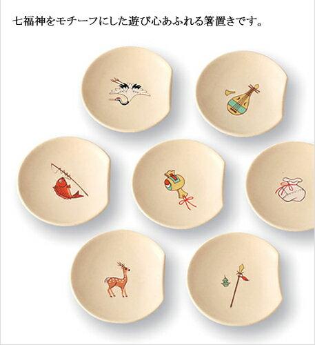 最大5000円OFFクーポン発行! 和食器 たち吉 七福 箸置 203-1106 たちきち