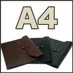 A4サイズ封筒型レザーケース全3色