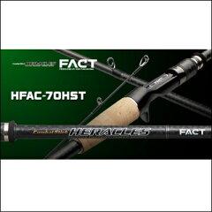 【エバーグリーン】 ヘラクレス ファクト HFAC-70HST  FACT