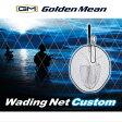 ゴールデンミーン ウェーディングネットカスタム Wading Net Custom
