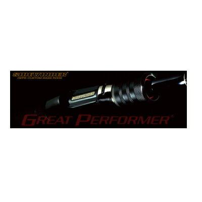 【デプス】サイドワインダーグレートパフォーマーHGC-65HR/GPハザードマスター