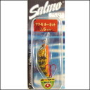サルモ ホーネット Salmo HORNET【1322】