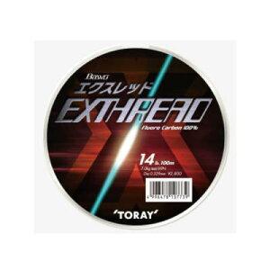 東レ EXTHREAD エクスレッド 80m 【 18lb 20lb 】