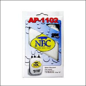 NBC公認 エアポンプ AP-1102