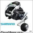 【SHIMANO】 シマノ 15フォースマスター800