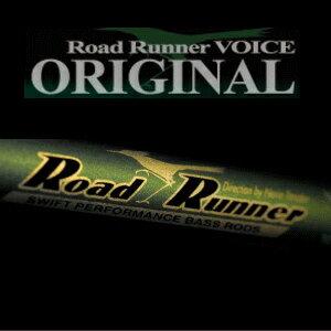 【NORIES ノリーズ】 Road Runner VOICE ロードランナヴォイス 680H