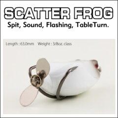 【レイドジャパン】 スカッターフロッグ SCATTER FROG