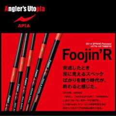 アピア フージンアール ロック&ストーム 110H apia Foojin,R ROCK&STORM 110H 風神R 05P12Oct15