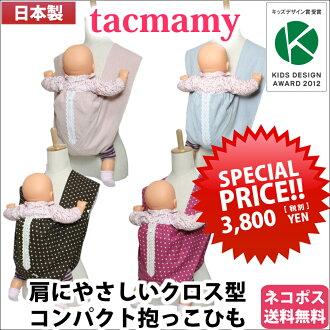 [樂天超級市場促銷限定][清倉特賣!]附帶3800日圆][貓Point Of Sales郵費免費]褶Mammy抱的帶子蕾絲的系列尺寸XS~XL日本製造抱的帶子素色點[抱的帶子][抱的帶子][分娩祝賀][明天輕鬆]