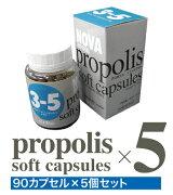 インペリアル プロポリスソフトカプセル アルテピリン