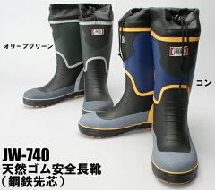 安全靴・作業靴・J-WORK安全長靴(先芯入り)ワークブーツ・作業長靴安全靴・作業靴・J-WORK天...