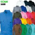 【作業服・作業着・長袖 つなぎ服】桑和(SOWA)9000番 綿100%素材のツナギ服 メンズ・レディース兼用