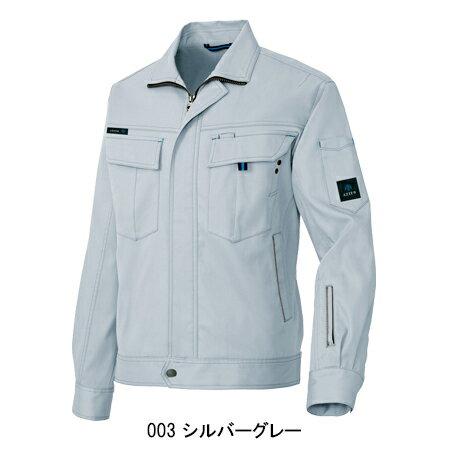 作業服 アイトス 長袖ブルゾン AZ-6030...の紹介画像3
