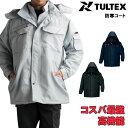 楽天作業服・作業着・防寒着秋冬用 防寒コート アイトス タルテックス AITOZ TULTEX az-8460ポリエステル100%メンズ