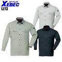 作業服 作業着 ワークユニフォームオールシーズン用 長袖シャツ ジーベック XEBEC 127