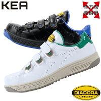 安全靴  ディアドラ KEA JSAA規格A種