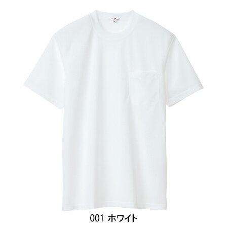 作業服・作業着・ワークユニフォーム半袖Tシャツ...の紹介画像3