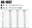 作業服 コーコス 半袖ポロシャツ ポケット付 as-1657 メンズ レディース オールシーズン用 作業着 ワークユニフォーム SS〜5L 2