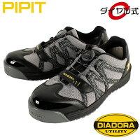 安全靴  ディアドラ PIPIT ピピット JSAA規格A種