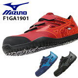 ミズノ 安全靴 オールマイティ TD22L F1GA1901 ローカット マジック メンズ 24.5cm〜29cm