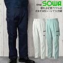 楽天作業服 作業着 作業ズボン 秋冬用 カーゴパンツ 桑和 SOWA 1998ポリエステル65%・綿35%メンズ