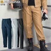 作業服・作業着・作業ズボン秋冬用 カーゴパンツ 桑和 SOWA 5778綿100%メンズ