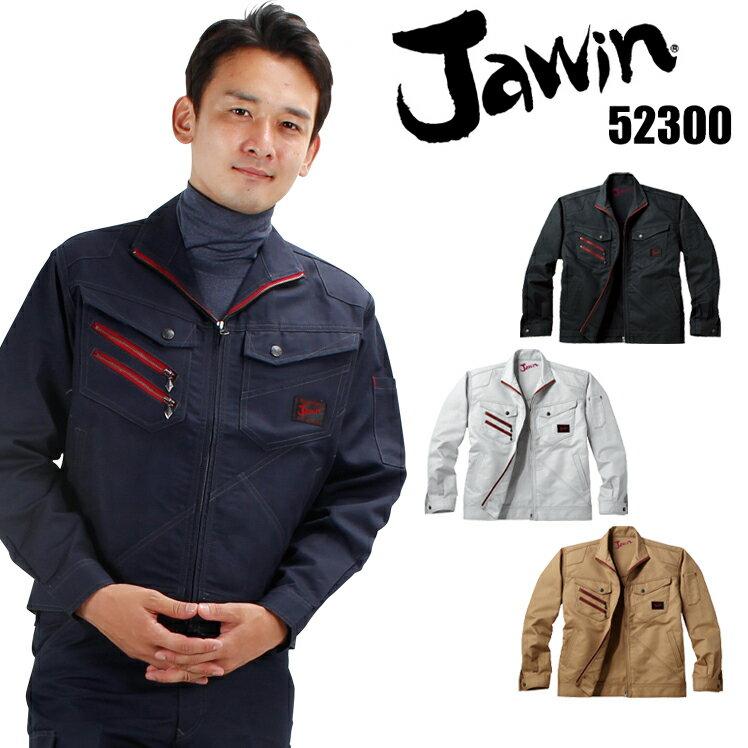 作業服, ジャケット  Jawin 52300 UP () S5L