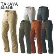 作業服・作業着・作業ズボン秋冬用 スラックス タカヤ TAKAYA gc-5010綿100%メンズ