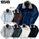 作業服・作業着・防寒ブルゾン秋冬用防寒着・大きいサイズは割高となります。作業服・作業着・...