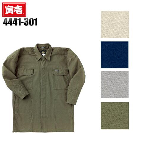 作業服・作業着・鳶 服トビシャツ 寅壱 TORAICHI 4441-301綿100%メンズ
