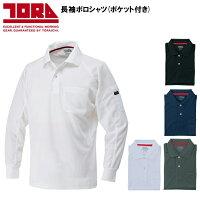 ◆ 寅壱 ポロシャツ 5959-614