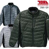 ● 寅壱 防風防寒ブルゾン 2581-129